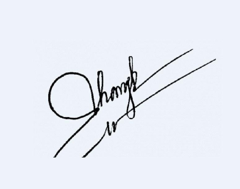 Mẫu chữ ký tên Thanh